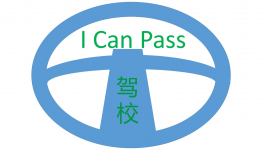 I Can Pass Driving School LLC-Driver Education Courses